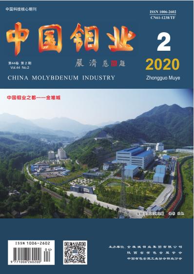 中国钼业图片.png